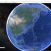 旅の行き先を解りやすく説明する演出を作ってみよう ~Google Earth Pro ツアー動画作成~