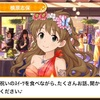 【デレマス】the 9th Anniversary の思い出を見ていこう!~Passion編2~