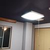 4階改装のお部屋が完成です。民泊に最適 50坪150㎡の大型4LDK