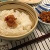生姜の味噌煮