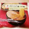 【セブンイレブン】 店に行かなくてよくなるほど美味い冷凍つけ麺。