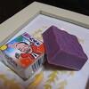 ●紫芋のチロルチョコレート