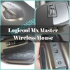 もうこのマウスは手放せない!!「Logicool MX Master Wireless Mouth」【レビュー】