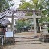 守山区 川嶋神社