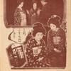 場所記載なし(京都?)/ 歌舞伎座 / 1925年 3月27日 [?]