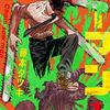 【2010~2019年】週刊少年ジャンプ連載作品を振り返る その⑪