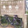 実走記録42、高縄山8、70km