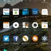 【root化不要】Fire HD 8 (2017 第7世代) に Android のアプリを入れる方法 【Google Play】