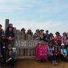 【関西企画】「葛城山」お花見山ごはんツアー行ってきました♪