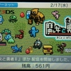ニンテンドーeショップ更新!副大統領が悪と戦うRPGが来週3DSで登場!