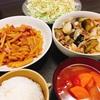 簡単!お酢を使った豚肉とナス炒めの晩ご飯