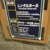渋谷毅+廣木光一(ゲスト:阿弥梨沙子)@新宿ピットイン:濃密なジャズ・ディの果て