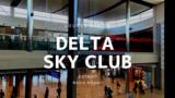 デトロイト・メトロ国際空港マクナマラターミナル【SKY CLUB】ラウンジ