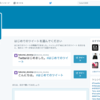 JavaでTwitterを弄る【呟くだけ】