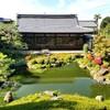 【京都】【御朱印】建仁寺塔頭『両足院』に行ってきました。 京都旅行 京都観光 女子旅 主婦ブログ