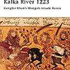 【参考文献】「Kalka River 1223」