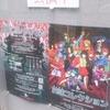 【観劇ログ】ジョーカーハウス「英雄コレクション」ガールズゲーム