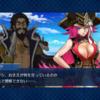 【FGO】夏と言えば海。