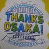 6年連続の大阪マラソン出場のために大阪マラソンEXPOへ
