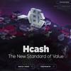 【仮想通貨】Hshare(Hcash)とは?取扱の取引所はどこ?ブロックチェーンとブロックレスの橋渡しができ将来性アリ!