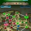 【大制圧戦】3回戦開始!