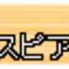 名前とアイコン Ver.0.03