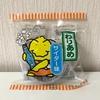 ねりあめ サイダー味(昭和食品)