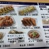 関西 女子一人呑み、昼呑みのススメ タンメンと餃子KIBARU #昼飲み #kyoto #餃子 #タンメン