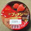 江崎グリコ Bigプッチンプリン ミルクチョコ&苺ソース