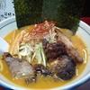 札幌市 ラーメン 麺や赤鬼 / 肉肉しい味噌ラーメン