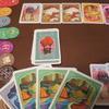 どっちが商売上手?2人の駆け引きが楽しい傑作カードゲーム「ジャイプル(Jaipur)」