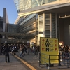 "10/28 BABYMETAL WORLD TOUR 2018 in JAPAN EXTRA SHOW ""DARK NIGHT CARNIVAL"" at さいたまスーパーアリーナ"