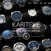 「KARITOKE」というブランド時計レンタルサービスがあるらしいが、良い時計は1つ持っておいて損はないと思う