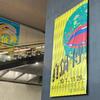 「没後20年 真鍋博2020」(愛媛県美術館)の凄さに感服。