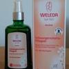 WELEDAのオイルがポンプ式に改良
