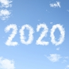 東京2020を見据えた職探しの考え方