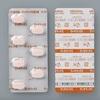 YOU太郎の入院体験記〜C型肝炎は薬で治る時代です〜