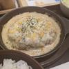 シュクメルリチーズBigメンチハンバーグ定食