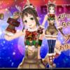 【GEREO】 コハネ[クリスマス]使ってみてない感想書くよ!!