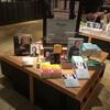 枚方 蔦屋書店にブックコーナーを設けて頂きました