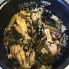 【ダイエット】シャイニー薊さん考案の沼は手羽元で作ると本当においしい