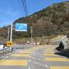 川根本町 関の沢展望台