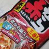 【赤から】赤から鍋 スープ 3番 イチビキ