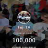 【チャンネル登録者10万人記念!】EvisJapのYouTube軌跡を辿る動画4選!