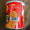 ヤマザキナビスコ「リッツ保存缶」を食す。