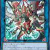 【遊戯王フラゲ】「ヴァレルコード・ドラゴン」の効果が遂に判明!