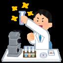 研究職サラリーマンの資産最適化検討
