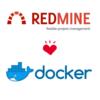 プロジェクト管理 on Redmine on Dockerで運用含めて考えてみる~環境構築編~