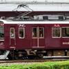 阪急、今日は何系?498…20210710