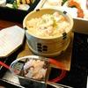 ミシュラン一つ星「粟田山荘」で、限定お得ランチを食す。